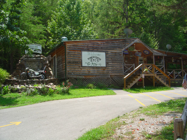 Photo - the Punkin Center Campground Hub
